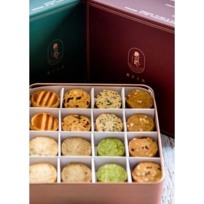 玫瑰金鐵盒禮盒